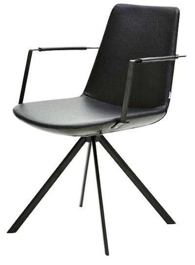 Pera Ellipse B&T Design Armchair Lounge Chair